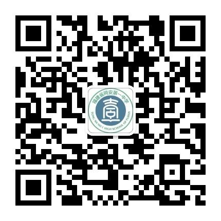 9官方微信二维码.jpg